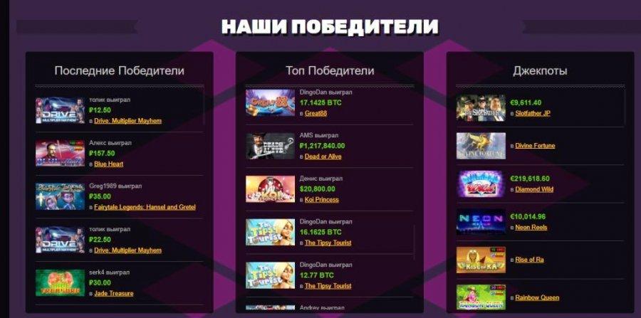 Онлайн казино интернет игры на реальные деньги