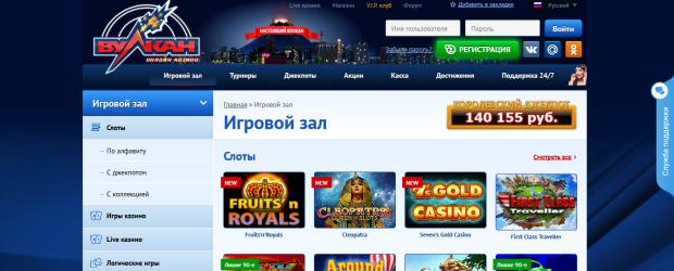 Какие онлайн казино выводят быстро деньги casino border of texas and oklahoma