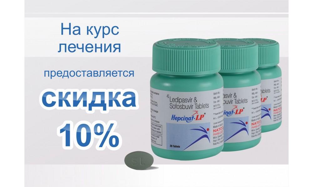 Купить препорат от фирмы ганди медик для лечения гепотита с