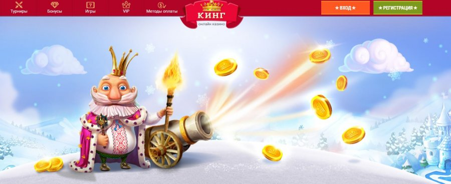 Энерджи casino bonus codes fair go