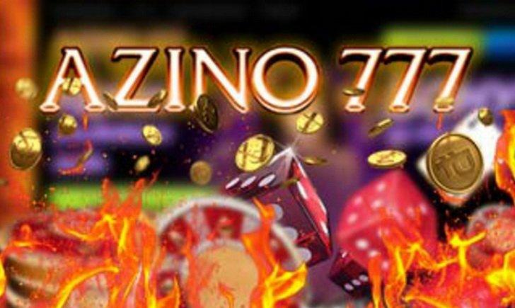 Azino777 - выгодно в двойне