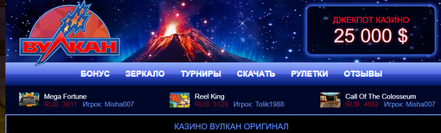 Кристалл казино зеркало red redstar poker