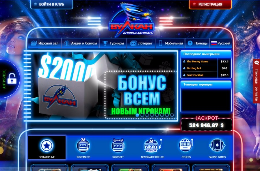Holdem manager 2 русский язык русский язык