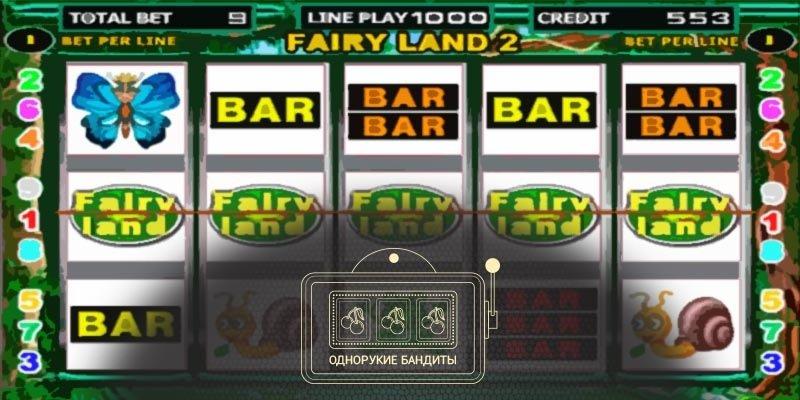 Однорукие бандиты играть бесплатно без регистрации казино вулкан играть онлайн бесплатно без регистрации игровой клуб вулкан казино играть
