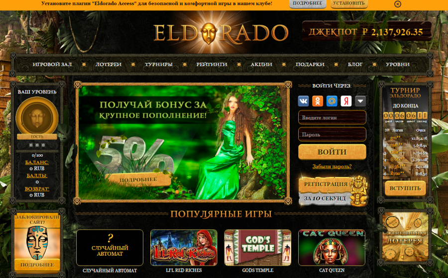 официальный сайт онлайн казино за регистрацию дают деньги