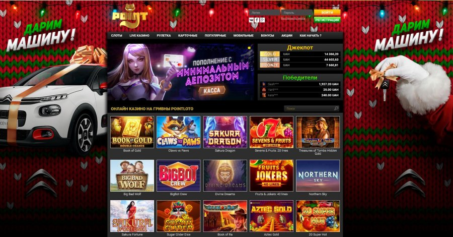 Акции для online casino quests